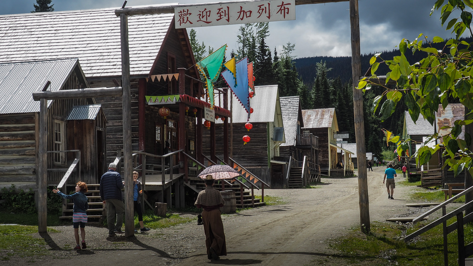 Chinatown in Barkerville