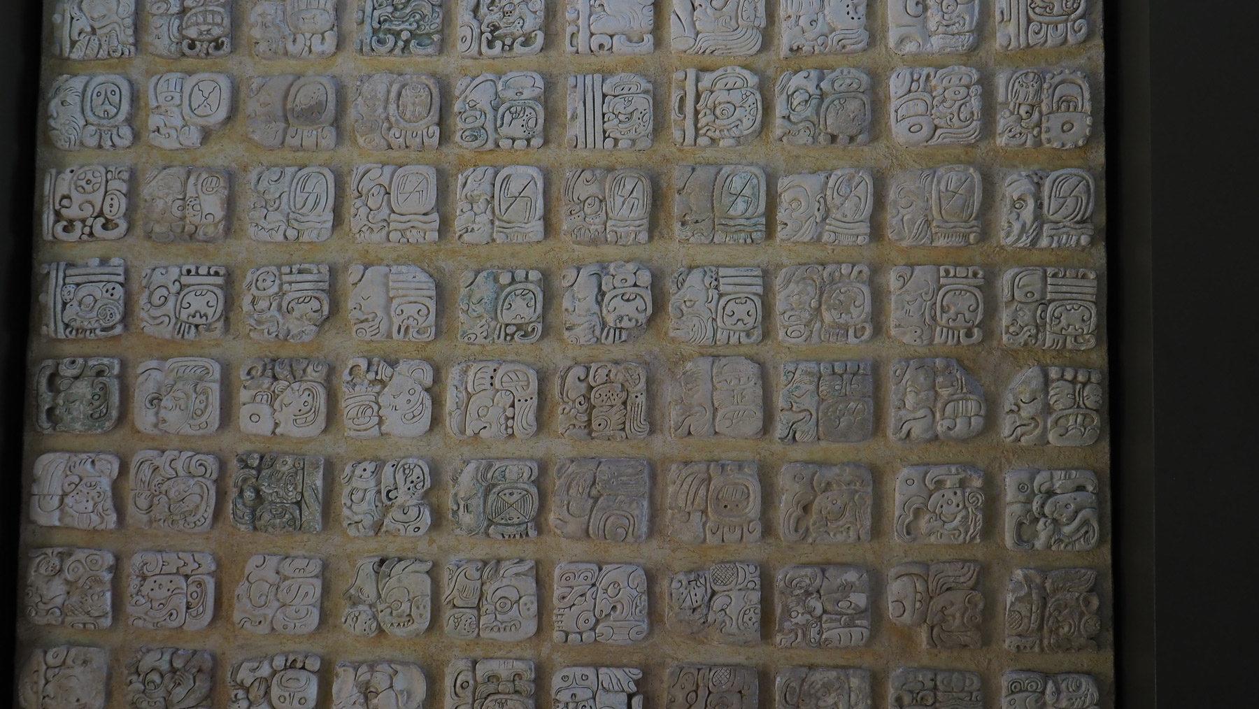 Die Schrift der Maya